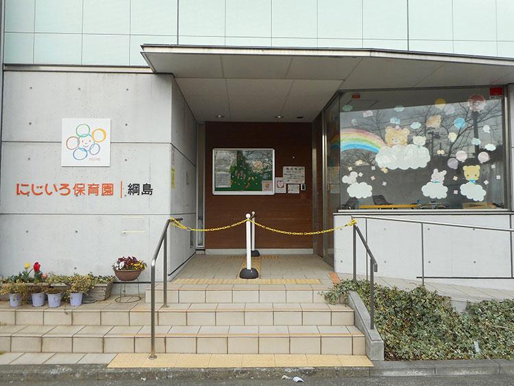 <<2019年4月入社新卒採用>>【施設名:にじいろ保育園サクセス東戸塚】