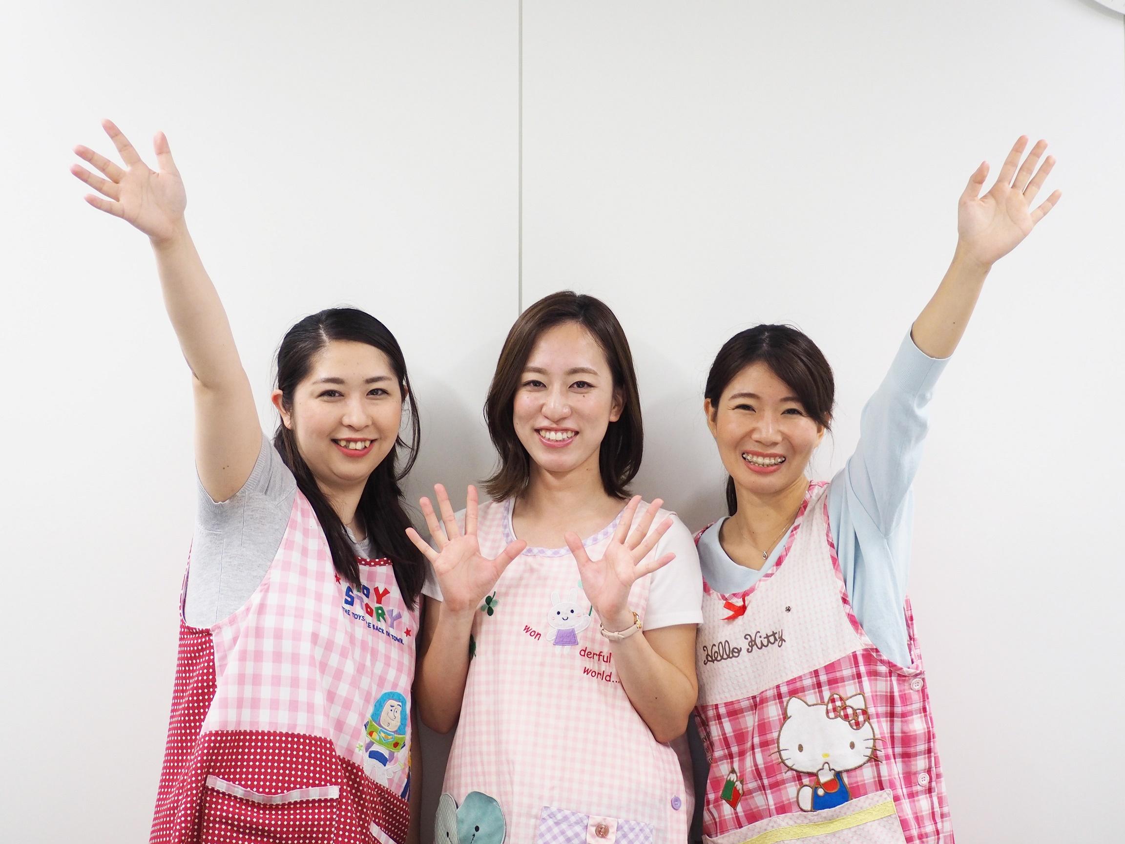 【施設名:平塚市内の病院内保育室(2019年3月までの短期募集)】