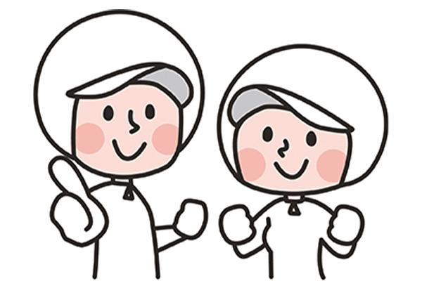 <埼玉県鴻巣市>主婦大歓迎!中学校給食センターでの調理師のお仕事です♪ プライベートと両立で調理のお仕事を!