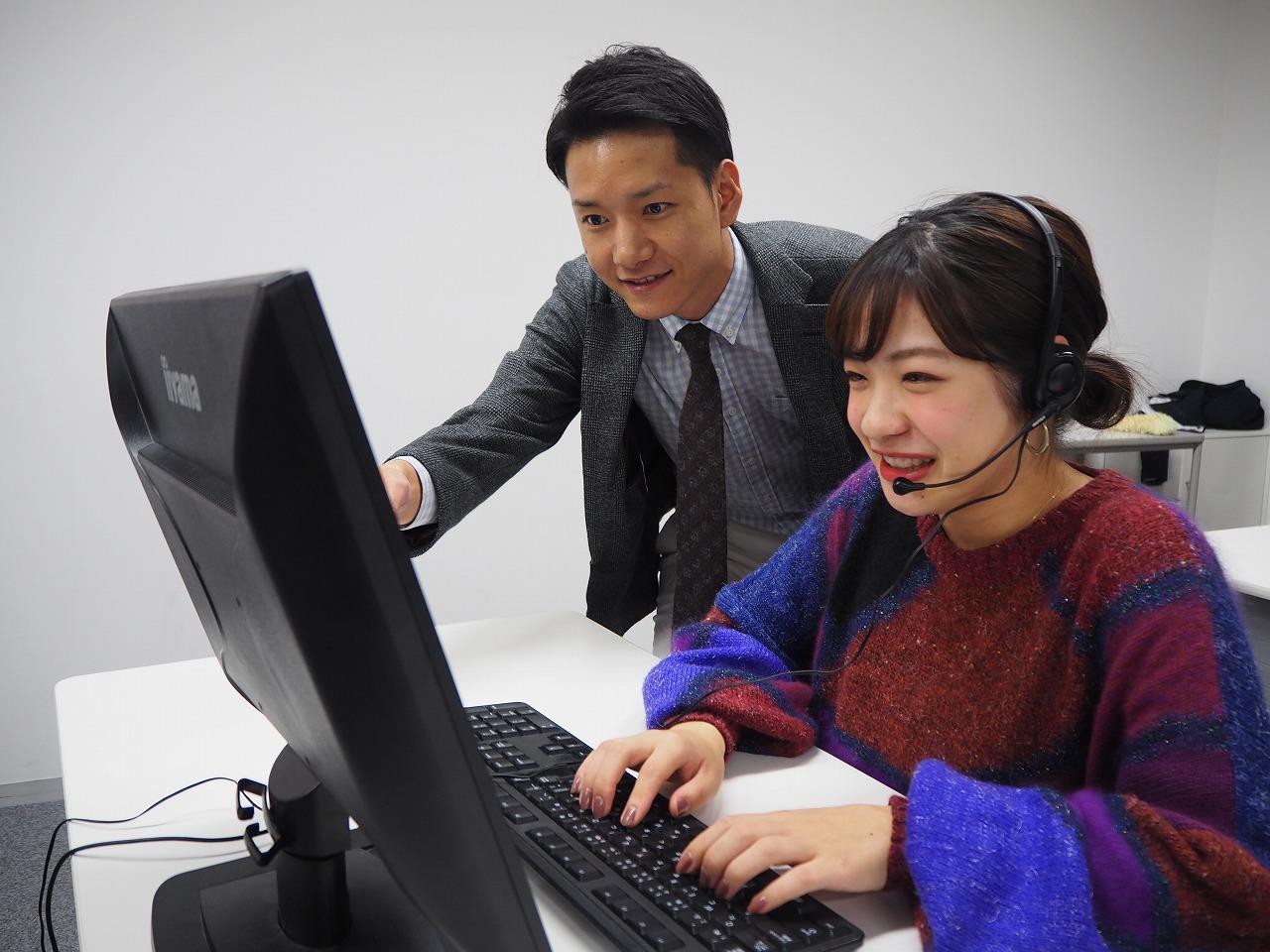 【コールセンターのSV業務】オペレーターさんの勤怠管理など♪ ご経験を活かして管理側として活躍しませんか?