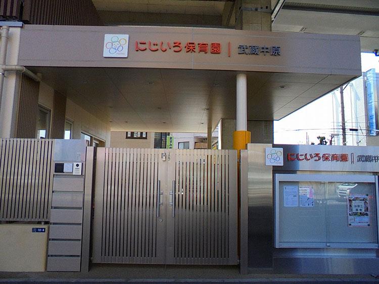 ☆駅チカ♪安定の福利厚生★大手系列の保育園【汐入駅】