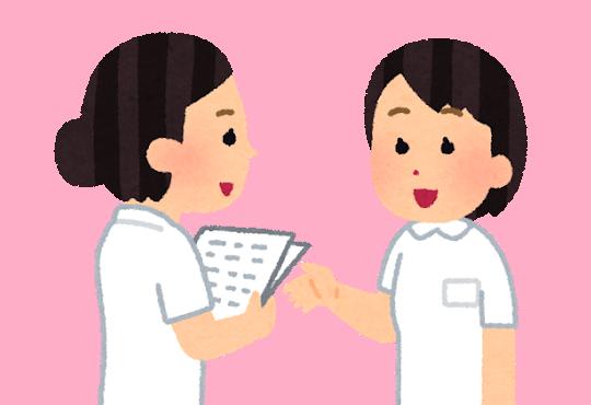 【派遣】院内保育の看護師さん募集☆乳児保育室