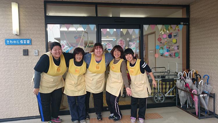 【施設名:藤沢市民病院の院内保育室(2019年3月までの短期募集)】