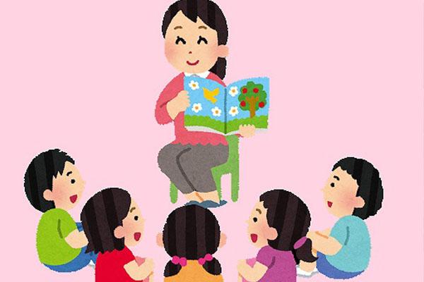 【施設名:西宮市立津門留守家庭児童育成センター(パート)】