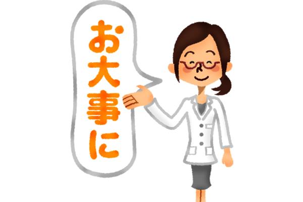 【なかよし薬局 高森店(医療事務)】