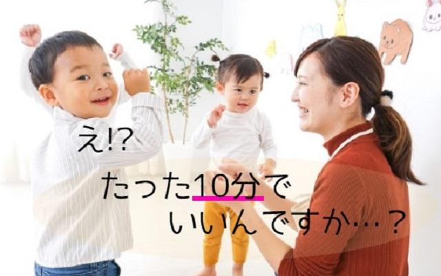 兵庫県尼崎市/保育士正社員のお仕事♪