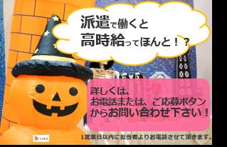 【神奈川県 川崎市中原区 正社員 保育士のお仕事♪】資格をお持ちで経験もある方大活躍中です♪