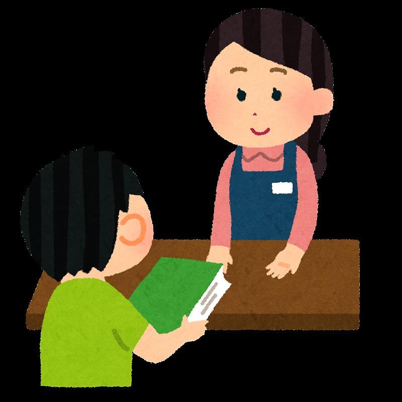 ≪週4日~OK≫パートさん大募集☆資格・経験不問!公共図書館業務@足立区