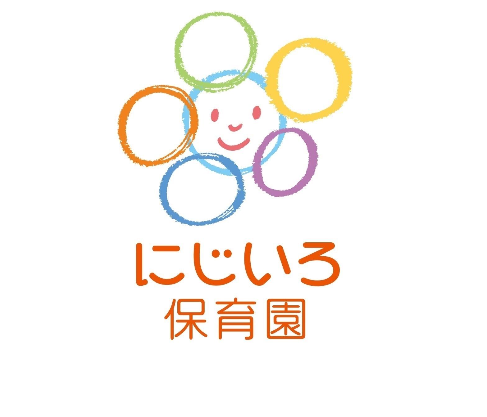 【施設名:にじいろ保育園上板橋(正社員)】