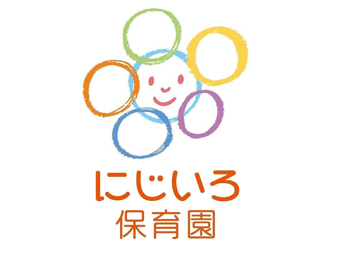 【施設名:杉並区内・にじいろ保育園(2019年4月開園)】