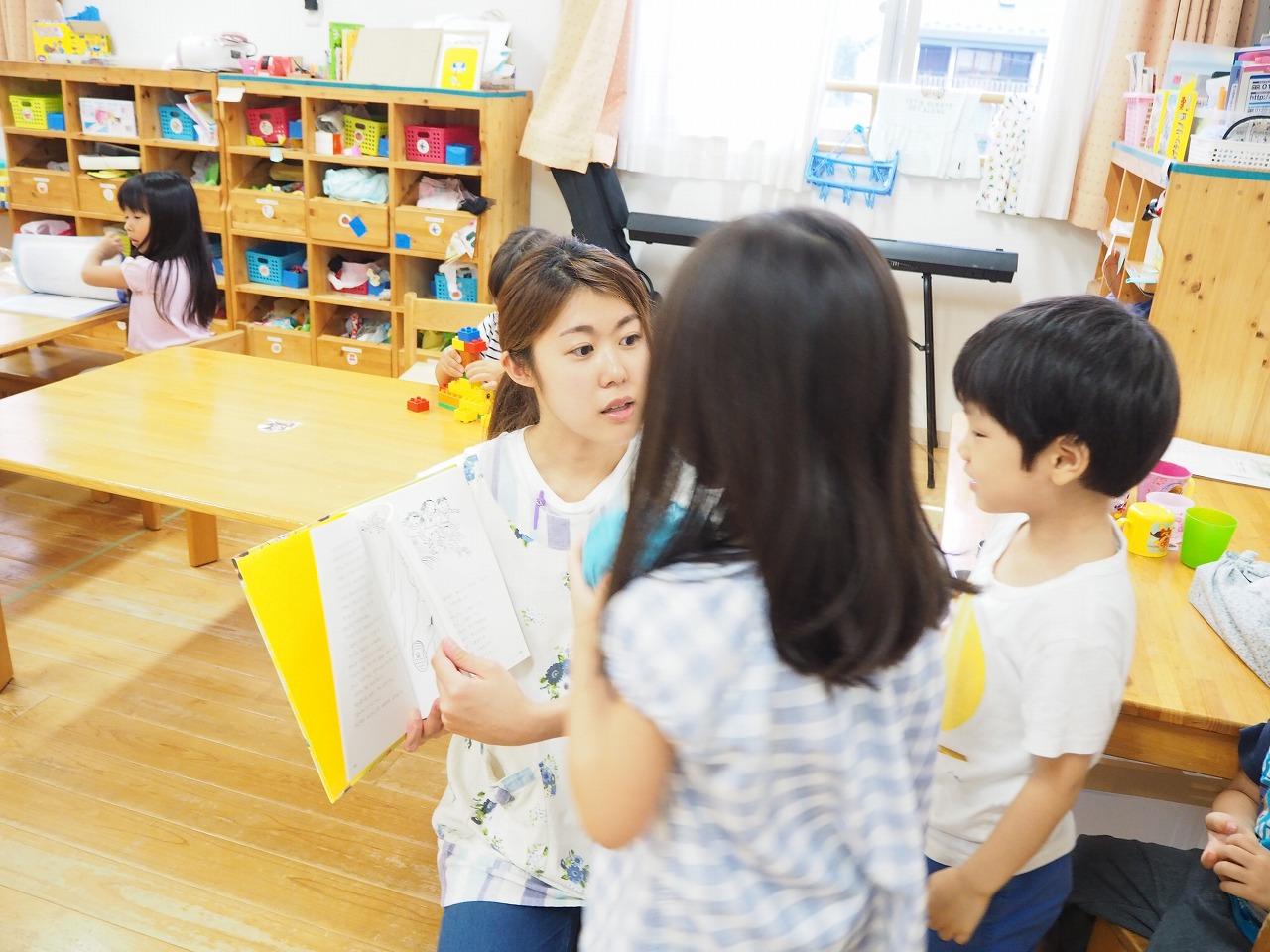 【派遣保育士】西横浜駅♪まずは短期お試しもOK!派遣の保育士さん募集☆