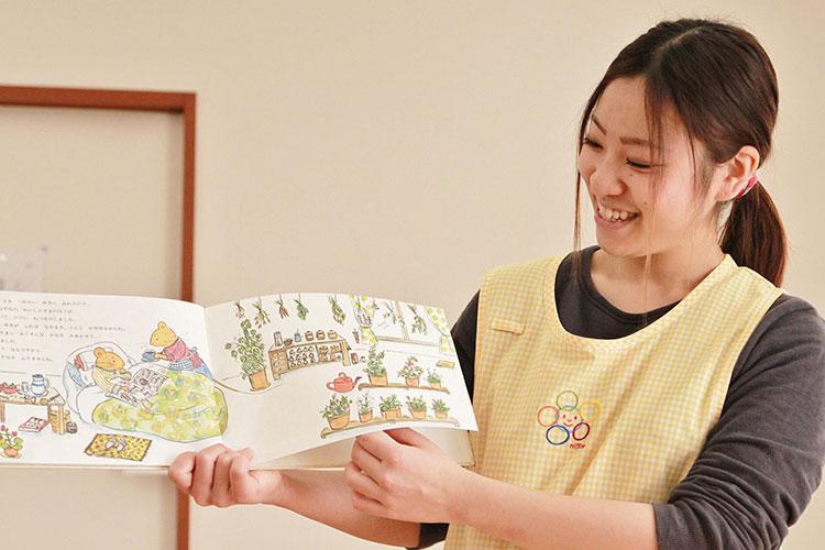 <<2019年4月入社新卒採用>>にじいろ保育園久里浜ポピー