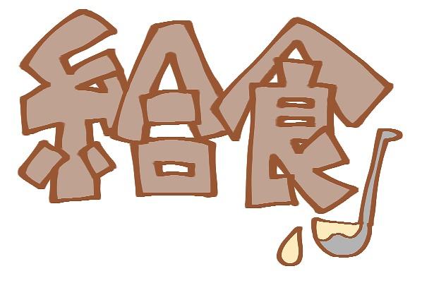 【江戸川橋駅】人気の保育園調理スタッフ★かわいいお子さまに囲まれながら働きませんか?