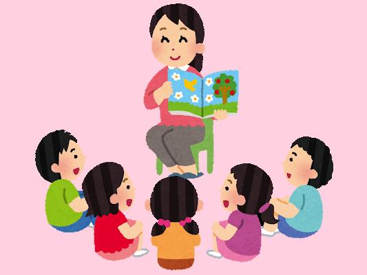 【2016年4月OPEN】小規模保育園の派遣保育士募集☆