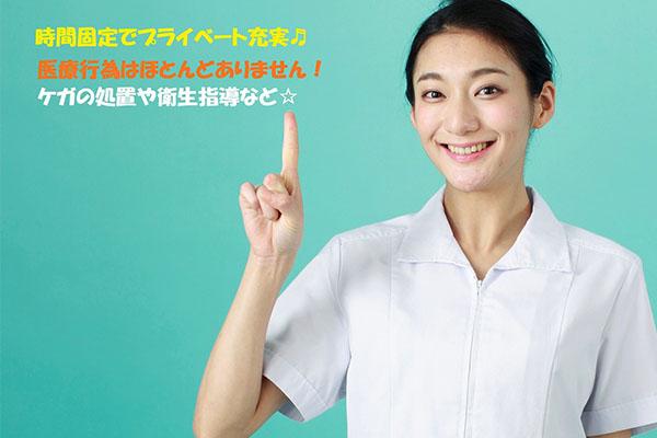 \ときわ台駅徒歩10分/定員60名の認可保育園での看護師さんのお仕事