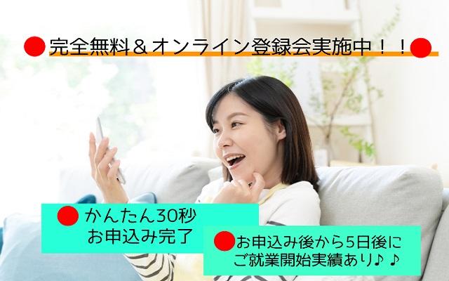 埼玉県春日部市で保育補助正社員のお仕事♪