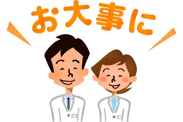 【なかよし薬局 東大竹店(医療事務)】