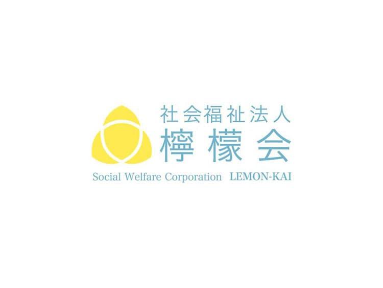 レイモンド淡海保育園 【社会福祉法人檸檬会】